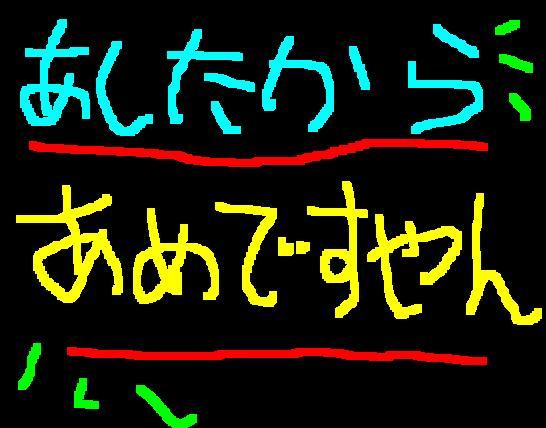 f0056935_13165643.jpg