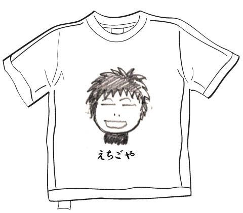 Tシャツ4_f0083935_20415389.jpg
