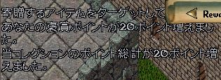 c0047143_2155169.jpg