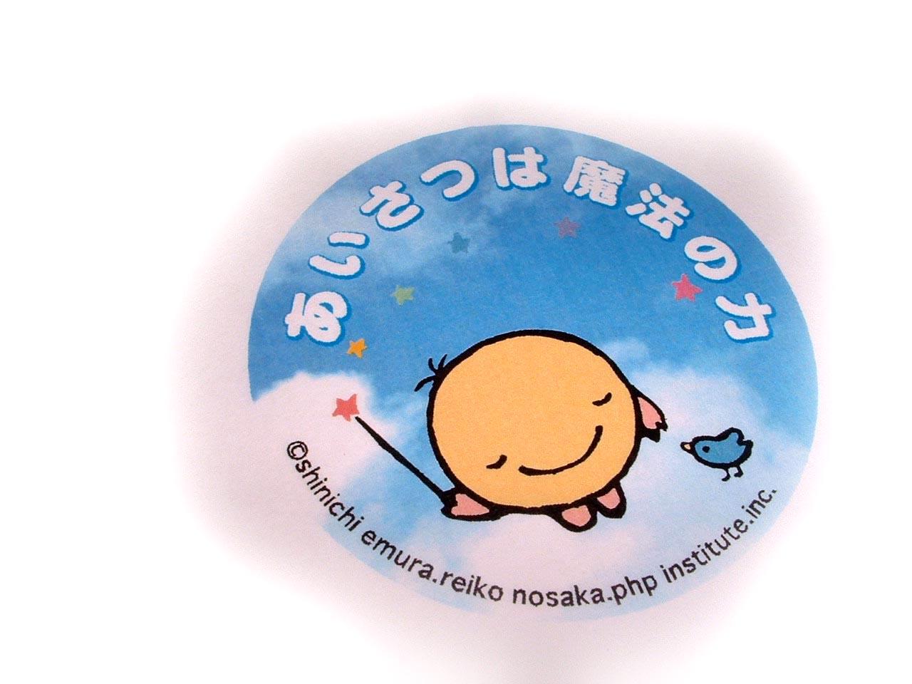東京都あいさつフェスタのイベント_e0082852_2164058.jpg