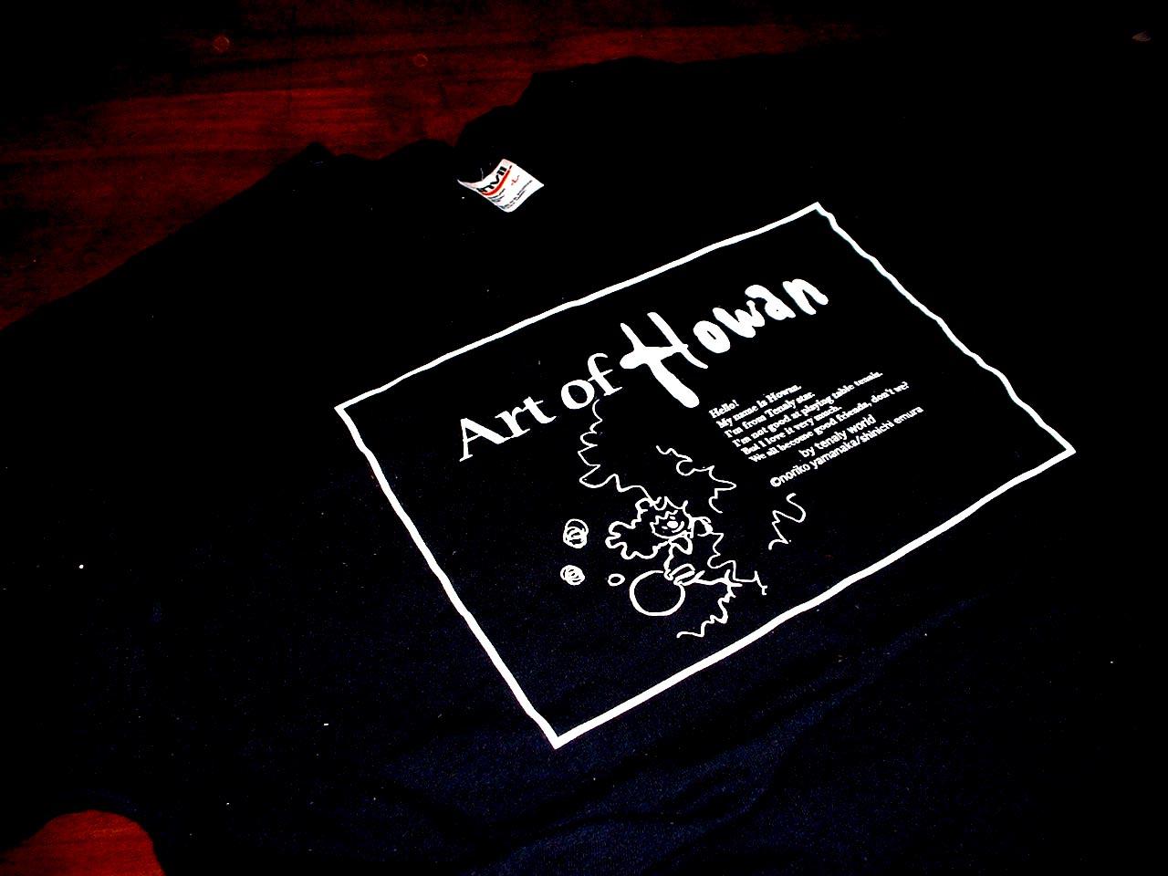 ほわんTシャツ_e0082852_219579.jpg