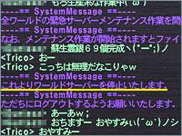 b0008658_10152077.jpg