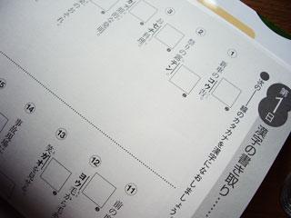 b0066762_12191872.jpg