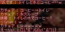e0078866_15342186.jpg