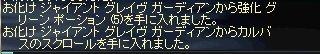b0107468_11353568.jpg