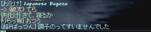 b0107468_11363925.jpg