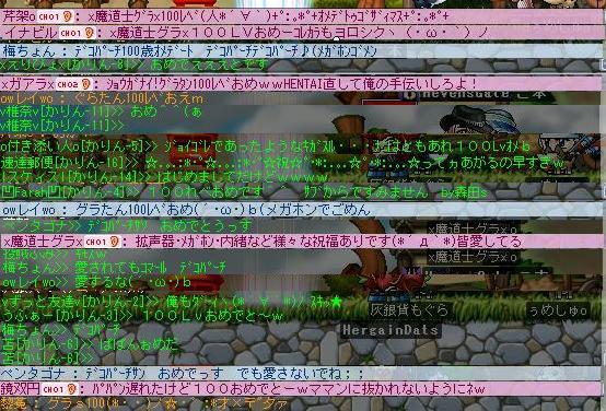 f0045574_0184371.jpg
