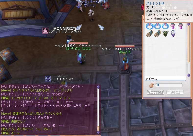 f0074976_10274371.jpg