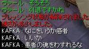 f0073578_182703.jpg