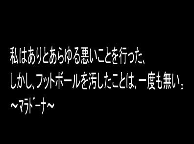 YANAGIZAWA-GOROKU_f0011179_20432917.jpg