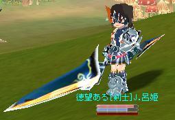 b0027699_201035.jpg