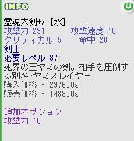 b0027699_2092329.jpg