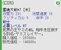 b0027699_2094228.jpg