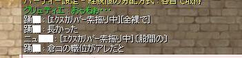 f0080899_1335267.jpg