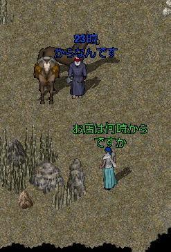 玉石(ぎょくせき)_e0068900_212699.jpg