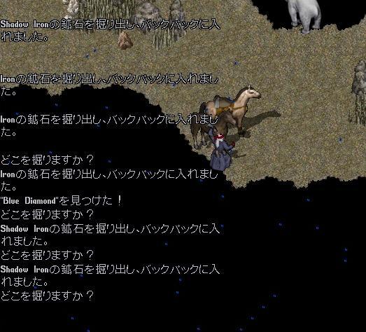 玉石(ぎょくせき)_e0068900_636977.jpg