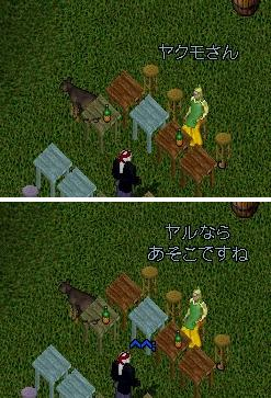 玉石(ぎょくせき)_e0068900_6443226.jpg