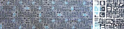 b0053803_1244152.jpg