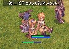b0098610_99280.jpg
