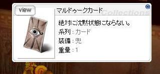 b0100413_731947.jpg
