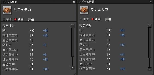 b0089614_1103812.jpg