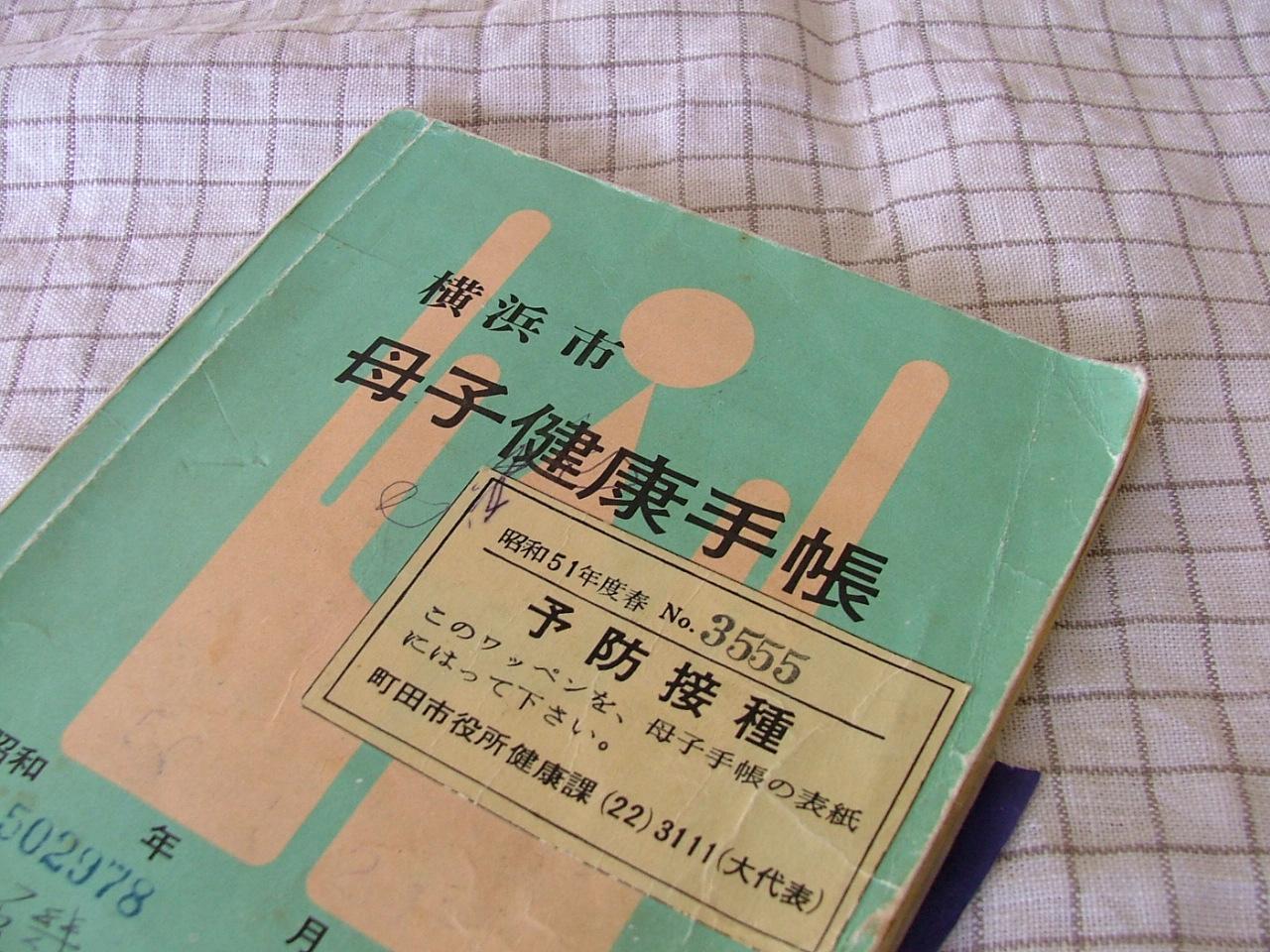 c0059614_2011168.jpg