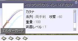 e0035214_9215532.jpg