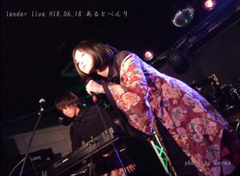 レンダのライブ_e0084214_2084643.jpg