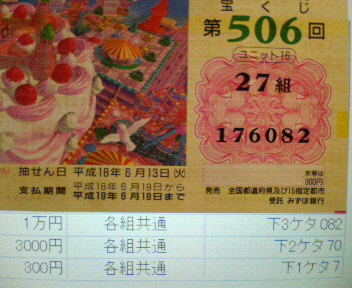 b0000715_1939351.jpg