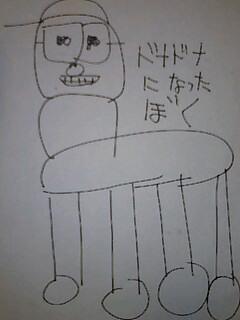 b0099316_20211337.jpg