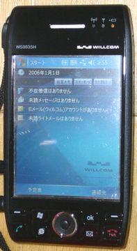 f0100920_7535536.jpg