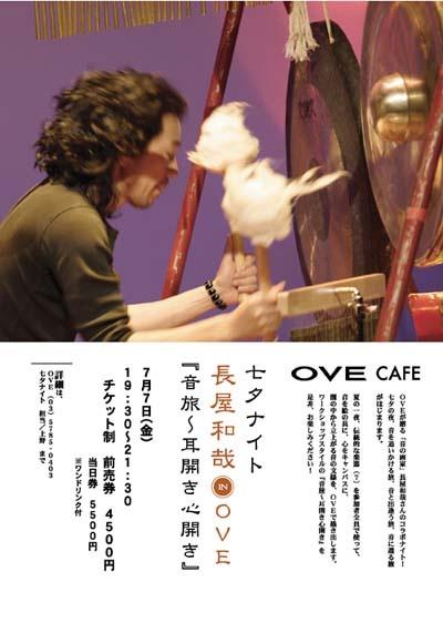 ワークショップ in 東京_a0006822_123258.jpg