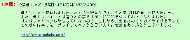 c0000624_21554564.jpg