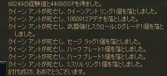 f0034124_365213.jpg