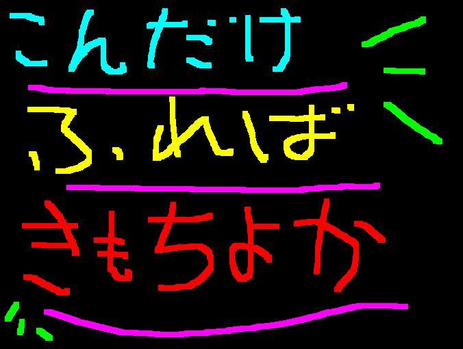 f0056935_2084046.jpg