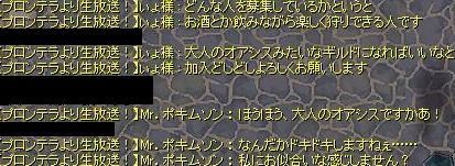 f0073837_05662.jpg