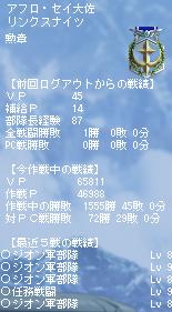 d0019938_0253999.jpg