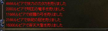 b0103839_0535371.jpg