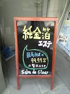 6月21日(水) あばずれセブンティーン_f0086940_103027.jpg