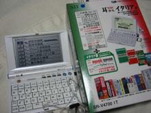 f0000644_28987.jpg