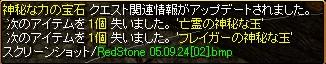 f0028549_2253855.jpg