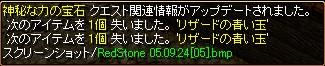 f0028549_2255693.jpg