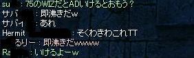 e0032752_0415072.jpg