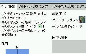 d0040357_2128541.jpg