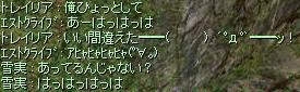 d0040357_21484880.jpg