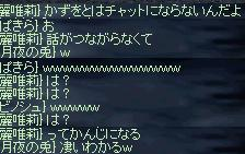 f0043259_819448.jpg