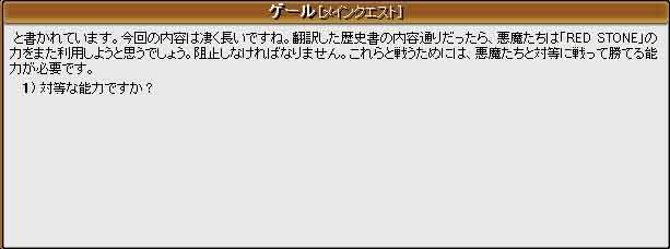 f0016964_1463943.jpg