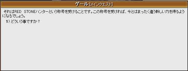 f0016964_1464513.jpg
