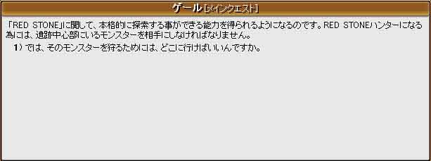 f0016964_14651100.jpg