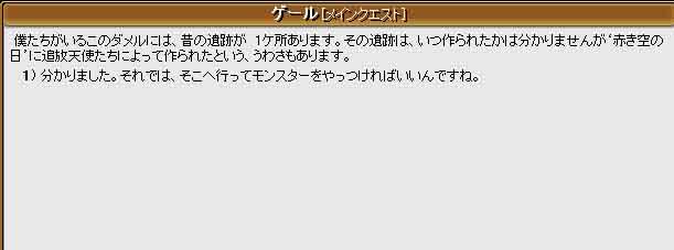 f0016964_1465795.jpg